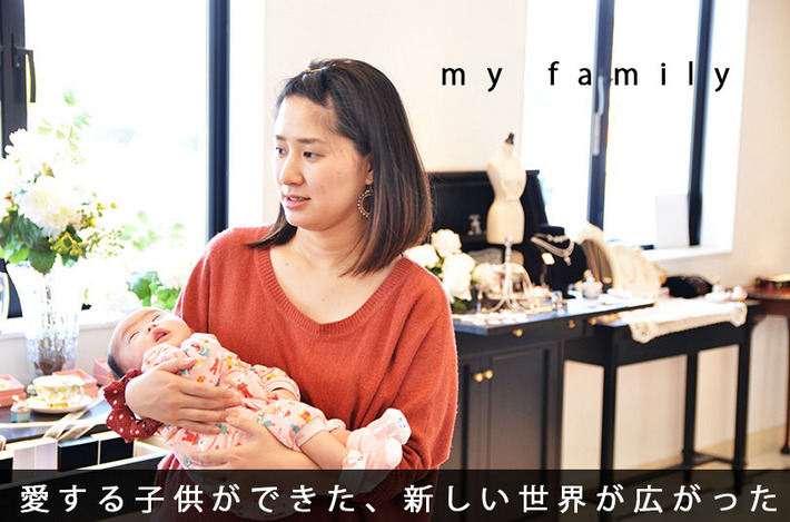familyy-thumb-710x469-2307.jpg