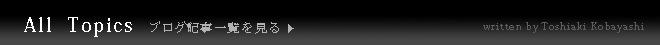 alltopics-thumb-660x45-3636