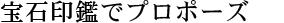 カクテル文字